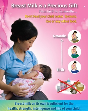 breast milk and nothing else Laos campaign